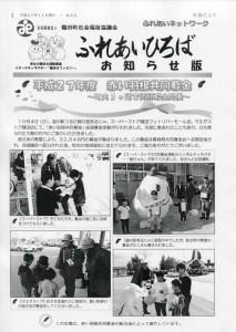 平成27年11月号表紙画像